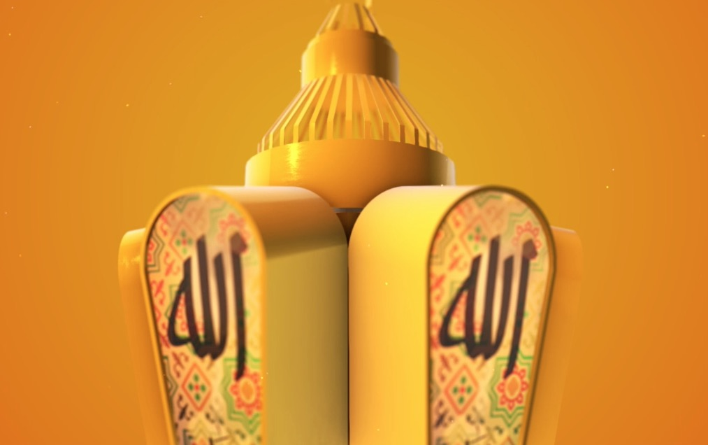 Ramadan Sting